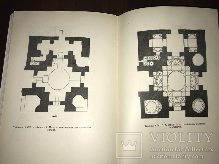 Памятники архитектуры Средней Азии эпохи Навои, фото №6