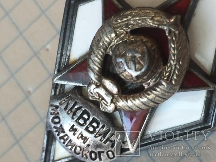 Ромб ЛКВВИА Можайского. Серебро., фото №7