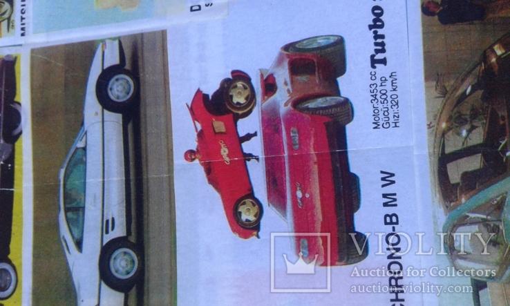 Вкладыши Turbo 39 штук, фото №6