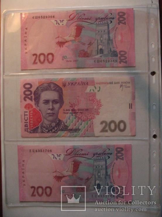 Листи для банкнот 10шт. №3. Три банкноти, фото №2