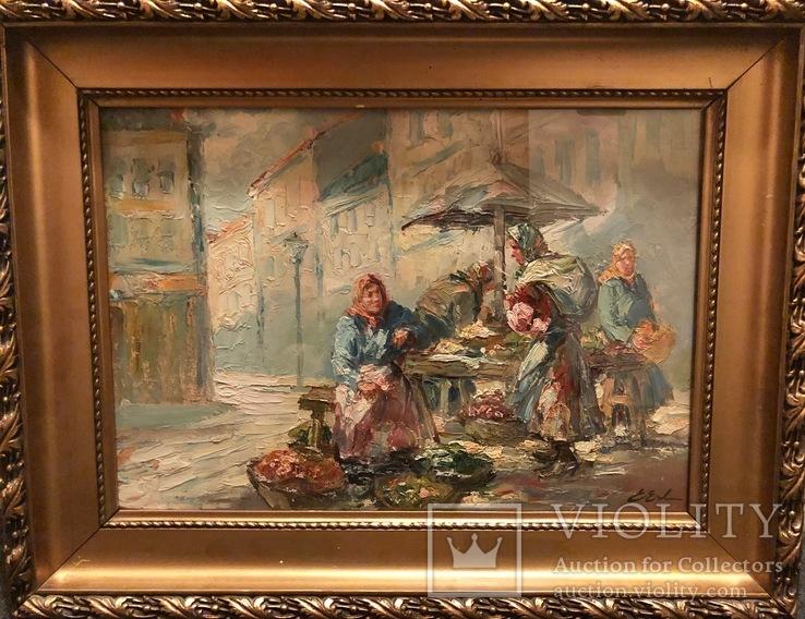 «Уличные торговки», Эрн Эрб, Сертификат, с аукциона