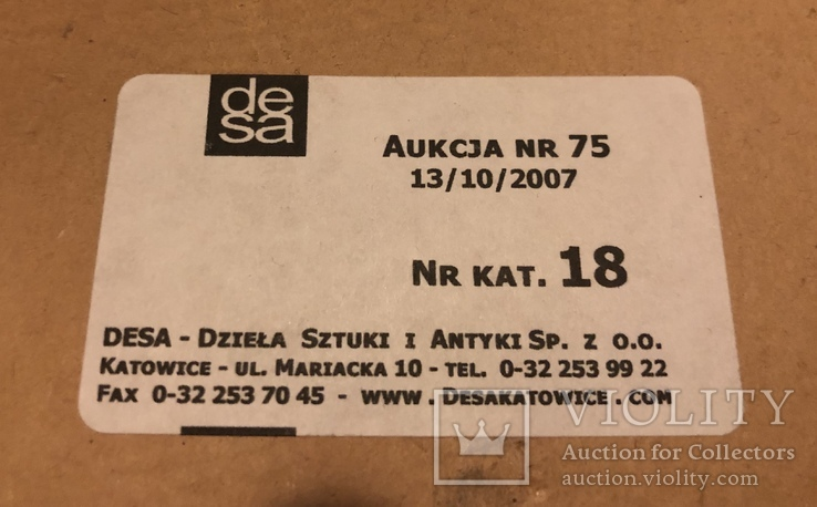 «Уличные торговки», Эрн Эрб, Сертификат, с аукциона, фото №6