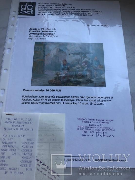 «Уличные торговки», Эрн Эрб, Сертификат, с аукциона, фото №9