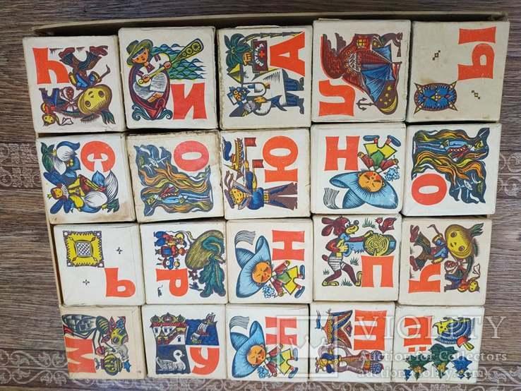 Кубики азбука с картинками художник Надеждина Л,Г, фото №3