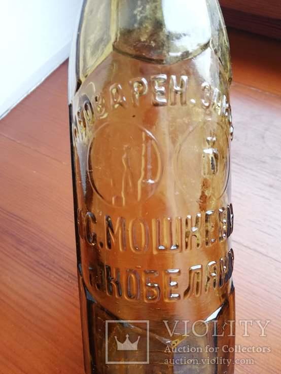 Бутылка Мошкевича Кобеляки, фото №3