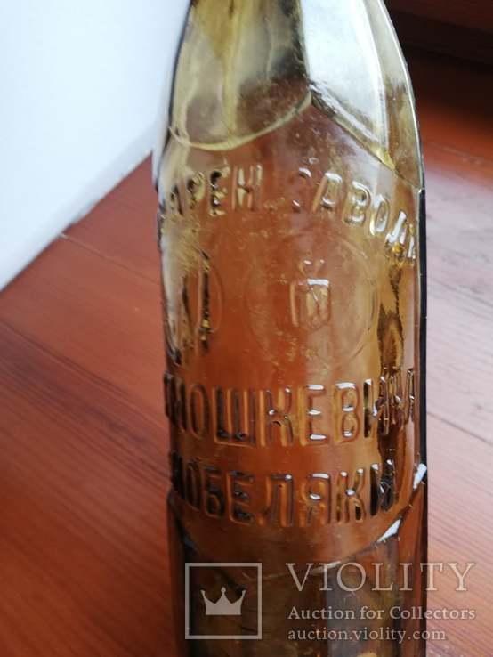 Бутылка Мошкевича Кобеляки, фото №5