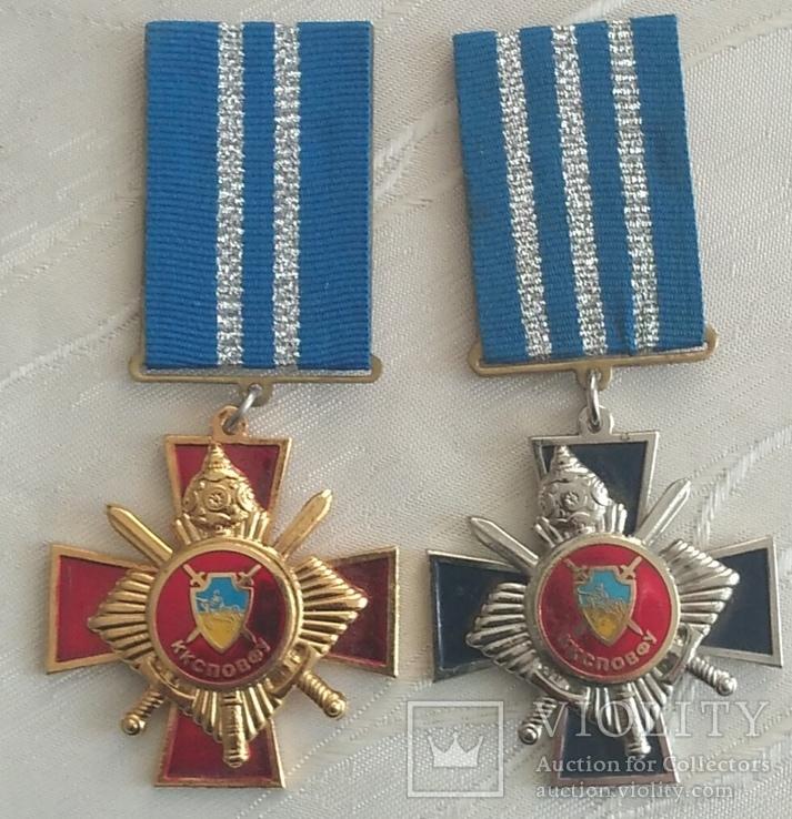 Две медали Комитета содействия правохранительным органам, Украина