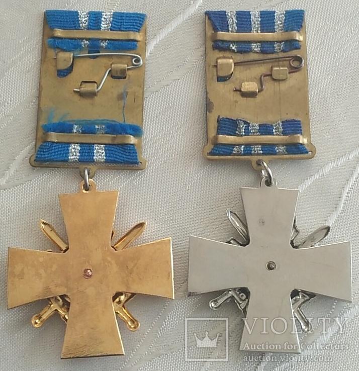 Две медали Комитета содействия правохранительным органам, Украина, фото №3
