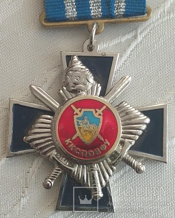 Две медали Комитета содействия правохранительным органам, Украина, фото №5
