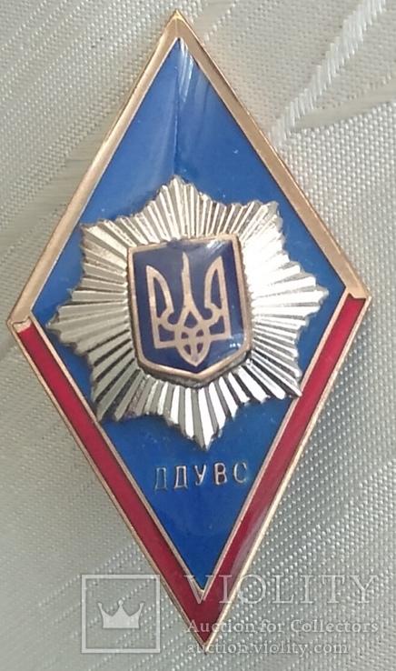 Ромб ДДУВС, Украина.