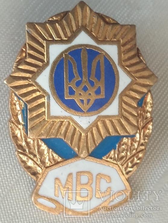 Знак МВС Украина