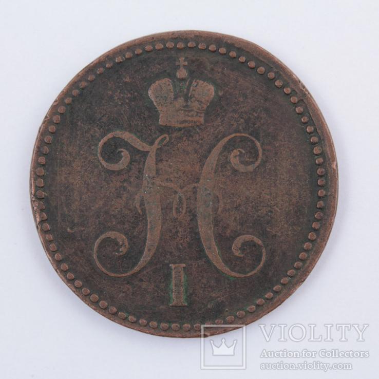 """№S1127 """" 3 копейки 1841 г. Е.М. """", фото №3"""