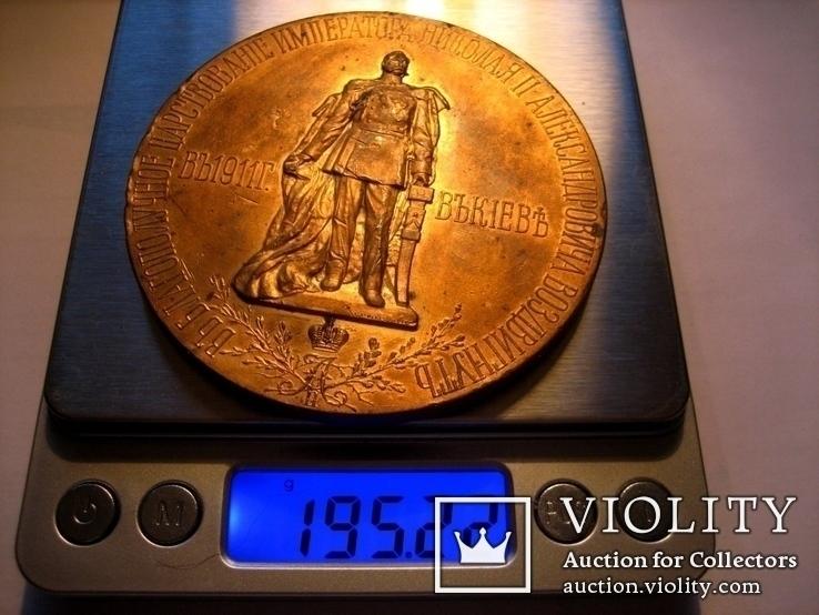 Старовинна настільна медаль № - 7