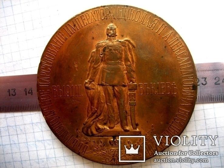 Старовинна настільна медаль № - 7, фото №4