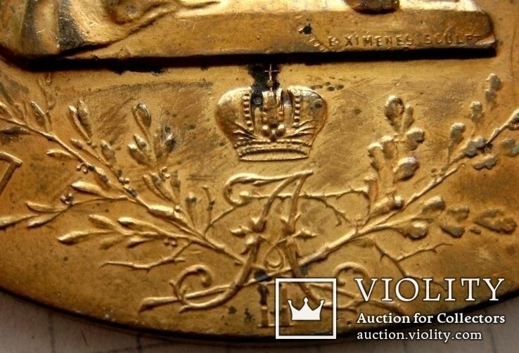 Старовинна настільна медаль № - 7, фото №6
