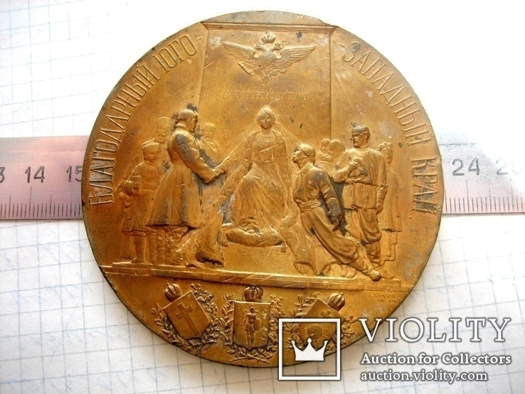 Старовинна настільна медаль № - 7, фото №8