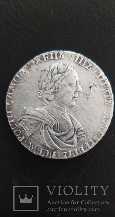 Один рубль Петра l 1719 года