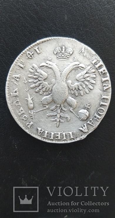 Один рубль Петра l 1719 года, фото №3