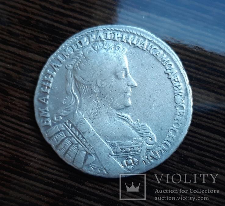Полтина 1732 года, фото №5