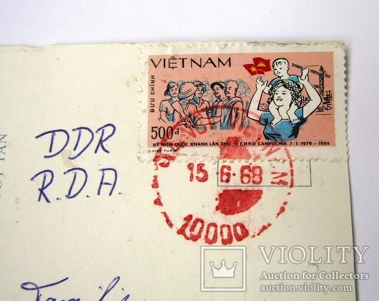 вам как отправить открытку из вьетнама в россию боли животе массивные