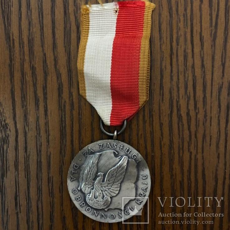Медаль За Заслуги срібна., фото №2