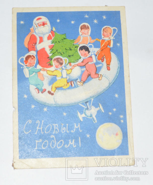 Цена советских открыток 1961 года, днем рождения тетя