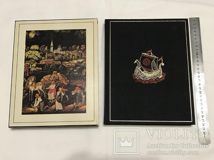 Книга Палехская миниатюра, фото №2
