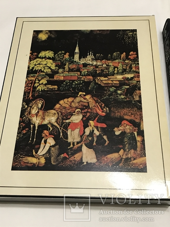 Книга Палехская миниатюра, фото №4