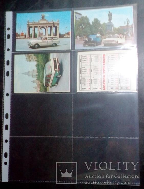 Файлы для календарей на 8 дел. Акцент 90 мкр.- 50 шт, фото №3