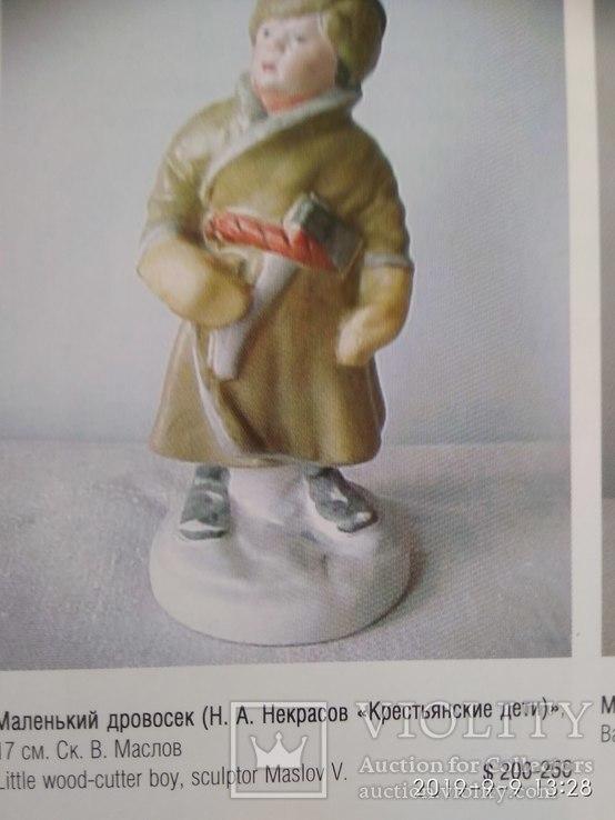 """Маленький дровосек (,Н.Некрасов """"Крестьянские дети) ск. МАслов.Песочное.1955 г., фото №9"""