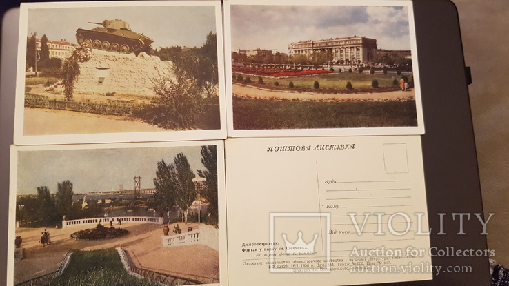 Днепропетровск. 7 открыток. 1956. Бакман, фото №3