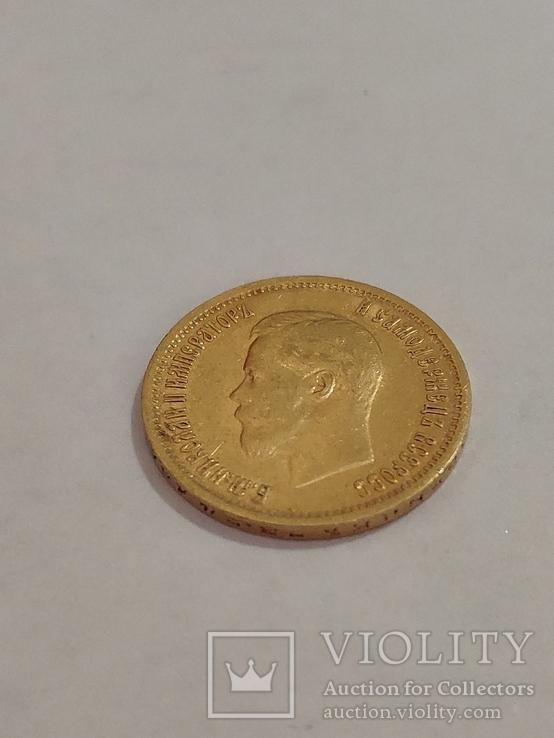 10 рублей 1899г., фото №3