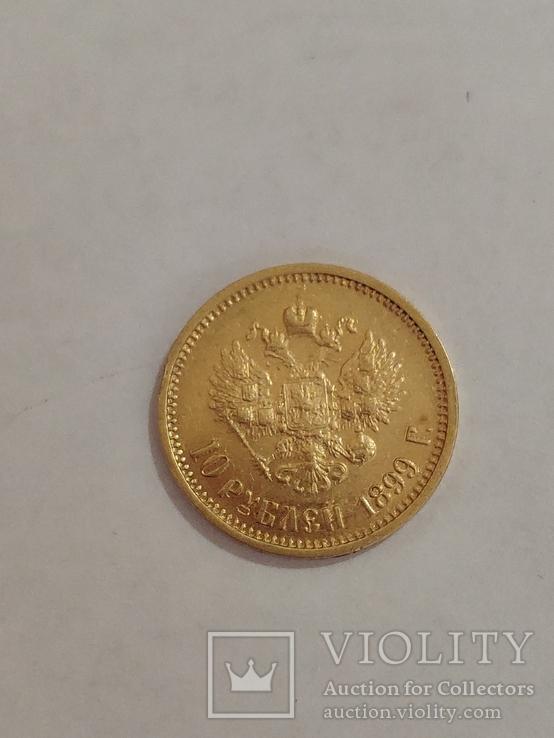 10 рублей 1899г., фото №4