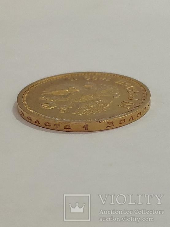 10 рублей 1899г., фото №8