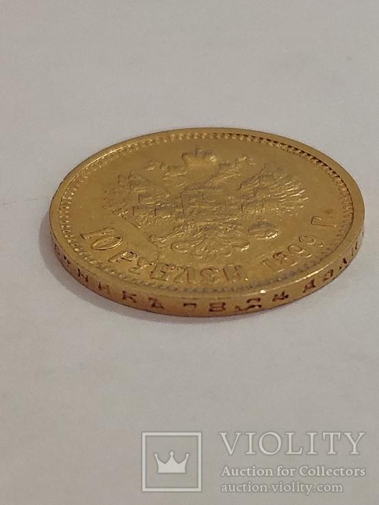 10 рублей 1899г., фото №10