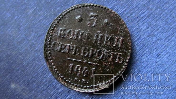 3 копейки серебром 1841, фото №3