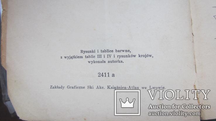 Marja Gutkowska. Historja ubiorow., фото №4
