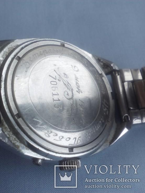 Часы Слава, мужские, фото №10