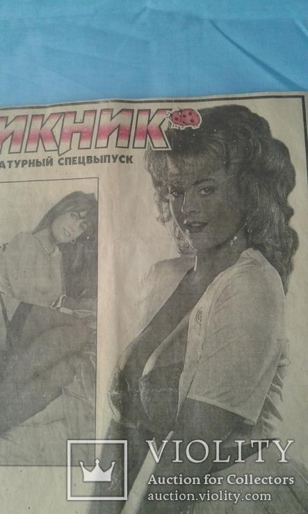 """Эротическое издание """"Пикник"""", фото №4"""