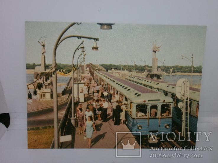 Музыкальную открытку, открытки метро киевская