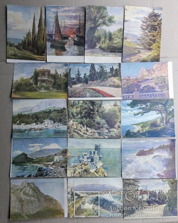 Аукцион открыток крым, картинки танцы дне
