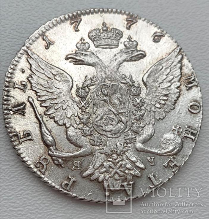 Рубль 1776 г, фото №5