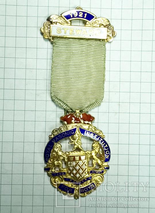 Масонский знак STEWARD. Серебро. RMIВ 1921 г., фото №3