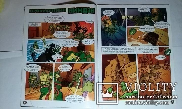 "Журнал-комиксы ""Черепашки-ниндзя.Боевая четвёрка."" 2010 года, фото №5"