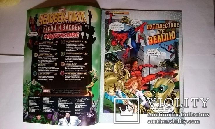 """Журнал-комиксы """"Человек-паук.Герои и злодеи.""""  Marvel. 2011 г., фото №3"""
