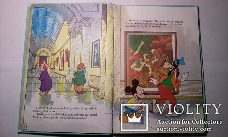 "Комиксы ""Mickey and Goofy""  Disneys 1993 год., фото №7"