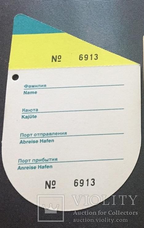 Бирка Советское Дунайское Пароходство, морфлот, фото №3