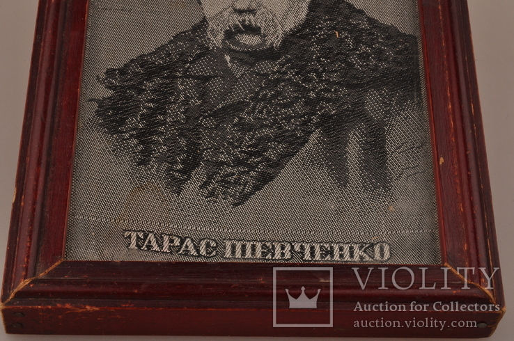 Портрет Тараса Шевченко, фото №4