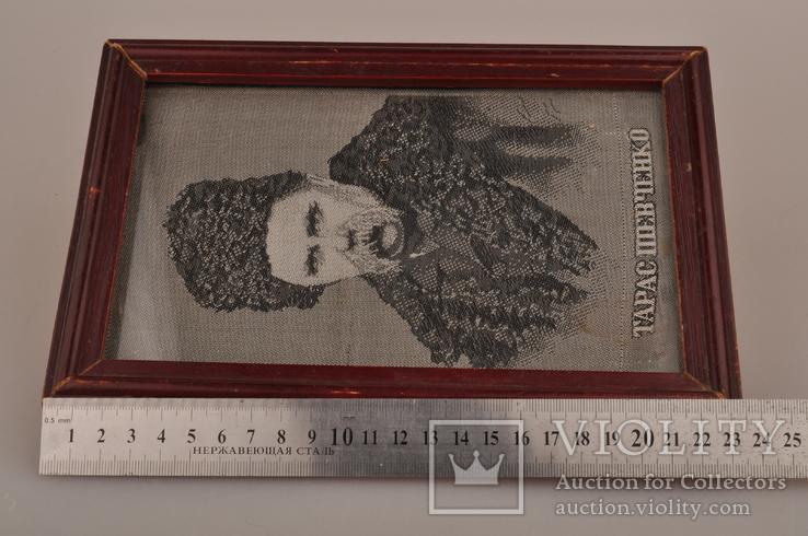 Портрет Тараса Шевченко, фото №10
