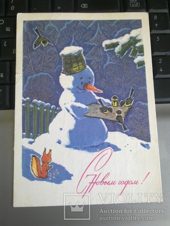 Художники открыток гознака, открытки английски открытки